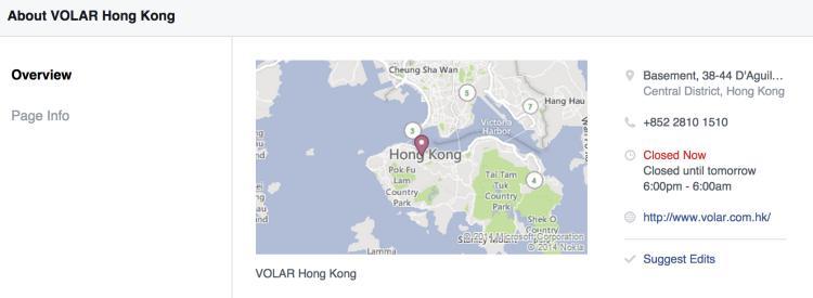 Volar - Hong Kong - DF Producciones